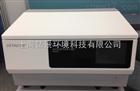 LSC-8000低本底液闪计数仪