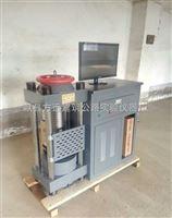 全自动混凝土液晶显示压力试验机DYE -2000型厂家批发