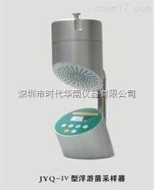 华南_JYQ-IV粉尘浮游细菌采样器