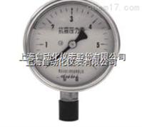 Y-150AZ不锈钢耐震压力表0-1.6MPa