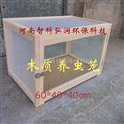 蚊虫饲养笼 不锈钢制作 智科仪器