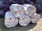 华章橡塑板 橡塑海绵板 保温棉板厂家