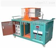 WJDX-600(400)電纜硫化熱補爐
