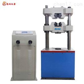 WE液晶数显式万能试验机(100KN-1000KN)