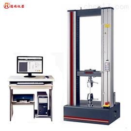 DR-6000A电子万能试验机(20KN-50KN)