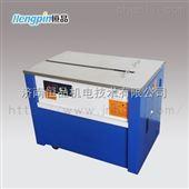 HPD-100报纸捆扎用高台半自动打包机