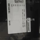 burkert 8619-00560201多功能变送器