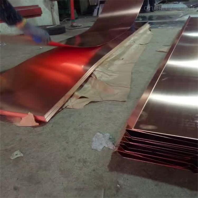 大连紫铜板价格 T2紫铜板 紫铜卷板