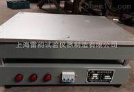 BGG-3.6新款电热板均匀性,实验室电热板参数