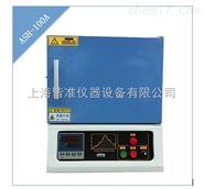 ASH-100A塑料灰分含量测定仪