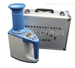 型号:LDS-1G粮食水分仪