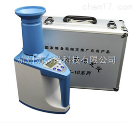 型號:LDS-1G糧食水分儀