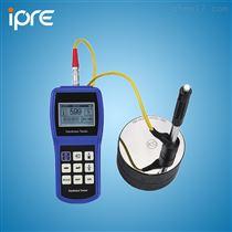 LH150便携式里氏硬度计