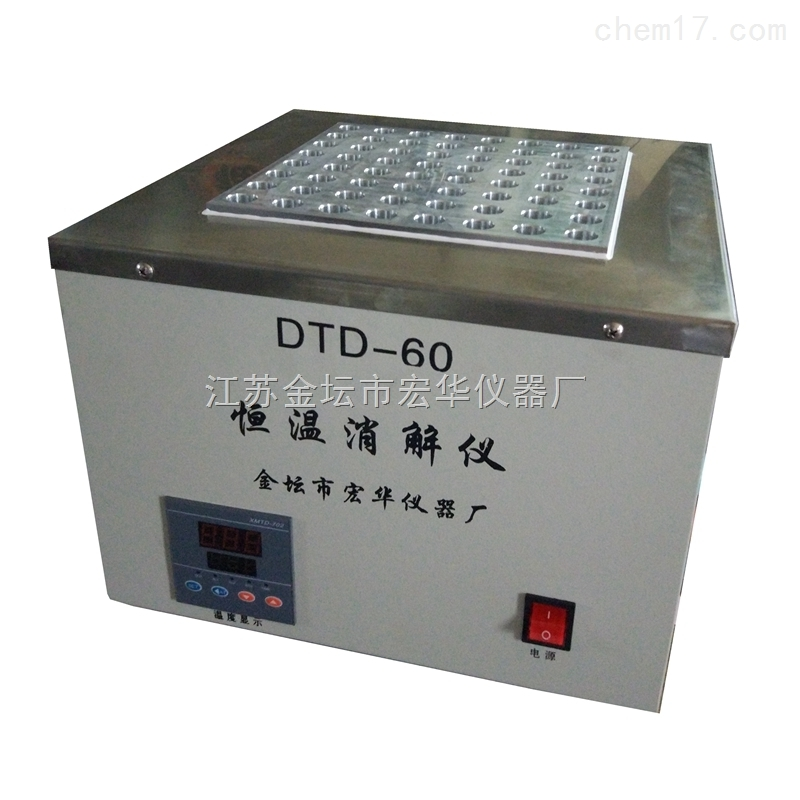 DTD-60恒温消解仪