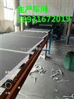 50MM厚硬泡聚氨酯保温板 双面水泥基聚氨酯复合板 外墙硬泡隔热保温板