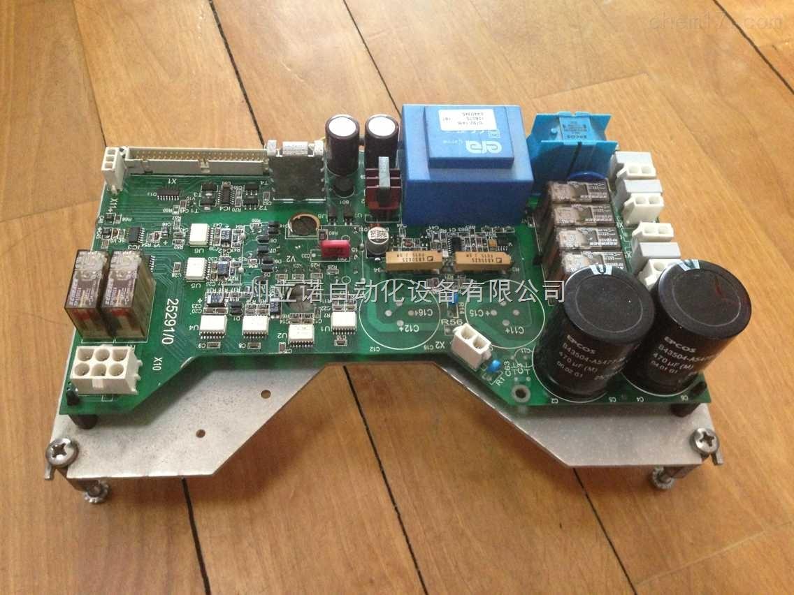 齐全-sigma离心机电路板维修