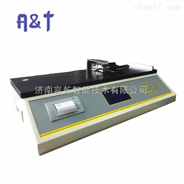 【厂家直销】塑料薄膜、薄片、纸张等动、静摩擦系数测定仪