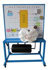 SRS安全气囊系统实训台(大众捷达)