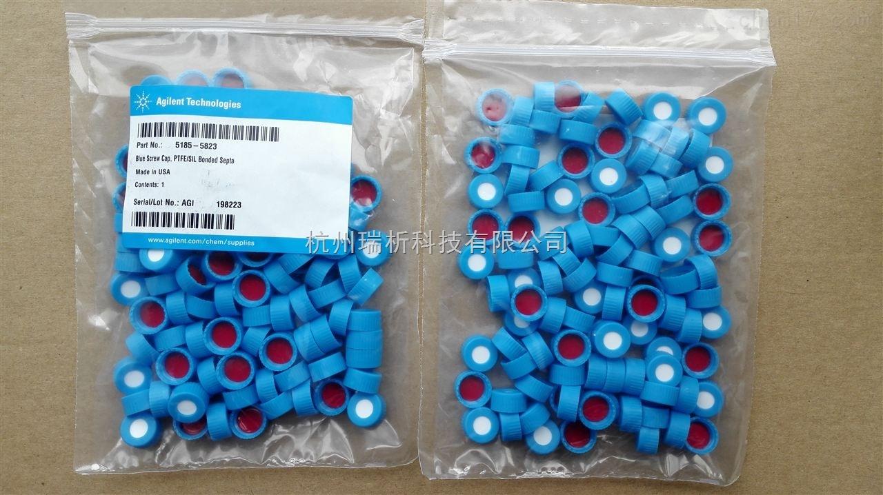 5185-58235185-5823 2ml固定PTFE、硅橡胶隔垫_20160704