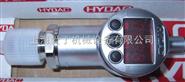 德国贺德克HYDAC压力开关现货火爆销售中