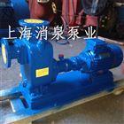 供應40CYZ-A-20自吸油泵 自吸式防爆管道離心油泵 銅葉輪汽油柴油輸送