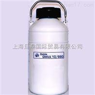 美国MVE Doble QWickTM样品转移罐 生物液氮罐使用说明书