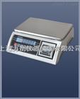 jwp打印电子秤厂家