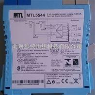 TP48-4-N-NDI进口代购英国MTL安全栅TP48-N-NDI