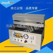 HP-RF300A制药厂输液袋热封性能测试仪生产厂家