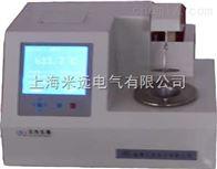 SCKS402型开口闪点测试仪