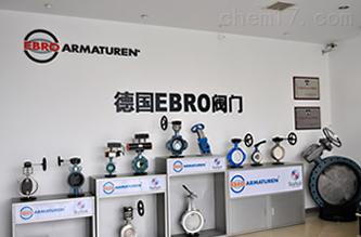 德国EBRO授权代理商