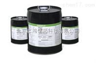 欧洲进口QSA-GLOBAL油浸水洗型渗透剂 L-60D