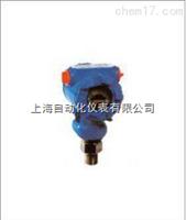 PM-218G扩散硅变送器