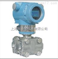 3351TG智能直接安裝式壓力變送器