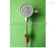 一体化温度变送器-上海自动化仪表三厂