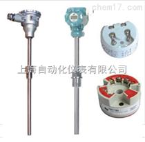 一体化温度变送器,温度变送器,变送器