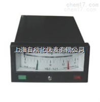 YEJ-121矩形接点膜盒压力表0-1.6MpaYEJ-121