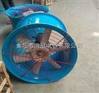 FBT35防腐防爆玻璃钢轴流式通风机厂家