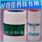 高岭土标准物质GBW03122a 高岭土成分分析标准物质,50g