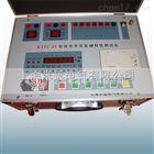 HTGK-IV高压开关机械特性测试仪