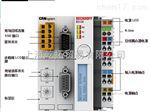 BX5100系列BECKHOFF控制器,beckhoff端子模块控制器