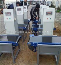 150公斤在线检测电子秤工业用50kg带信号输出功能滚筒秤