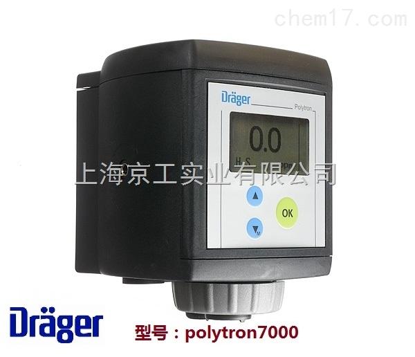 德尔格固定式气体报警仪polytron7000