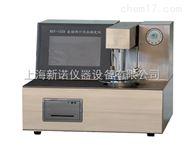 新诺仪器直销自动闭口闪点测定仪  BSY-102B石油产品闭口闪点试验器