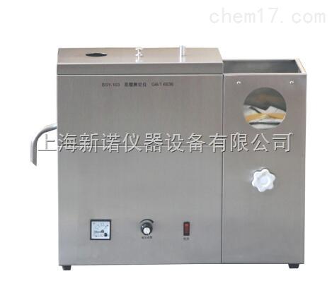 直銷北港單聯蒸餾測定儀 BSY-103石油產品蒸餾試驗儀