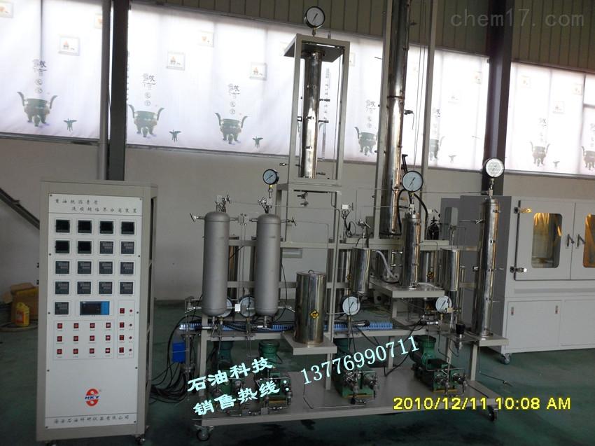 重油脱沥青质连续超临界分离装置
