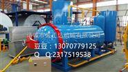 鑫正达供应XSH无害化处理设备湿化机