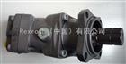 特价供应阿托斯柱塞泵PFR系列