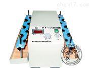 HY-1A数显垂直振荡器