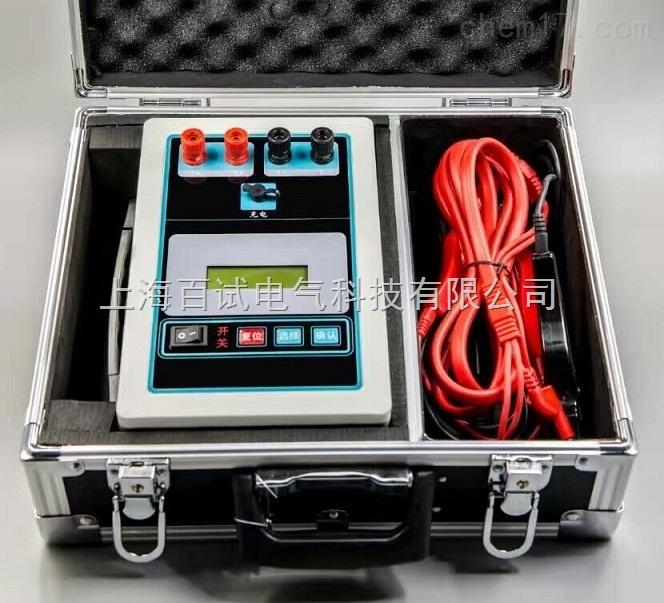 BS3045E型 手持式直流电阻测试仪厂家直销,特价优惠